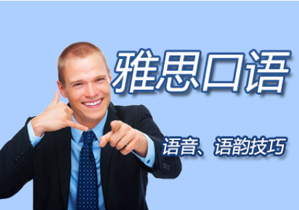 『ope电竞app官网机经』2017年7月20日ope电竞app官网口语考试回忆