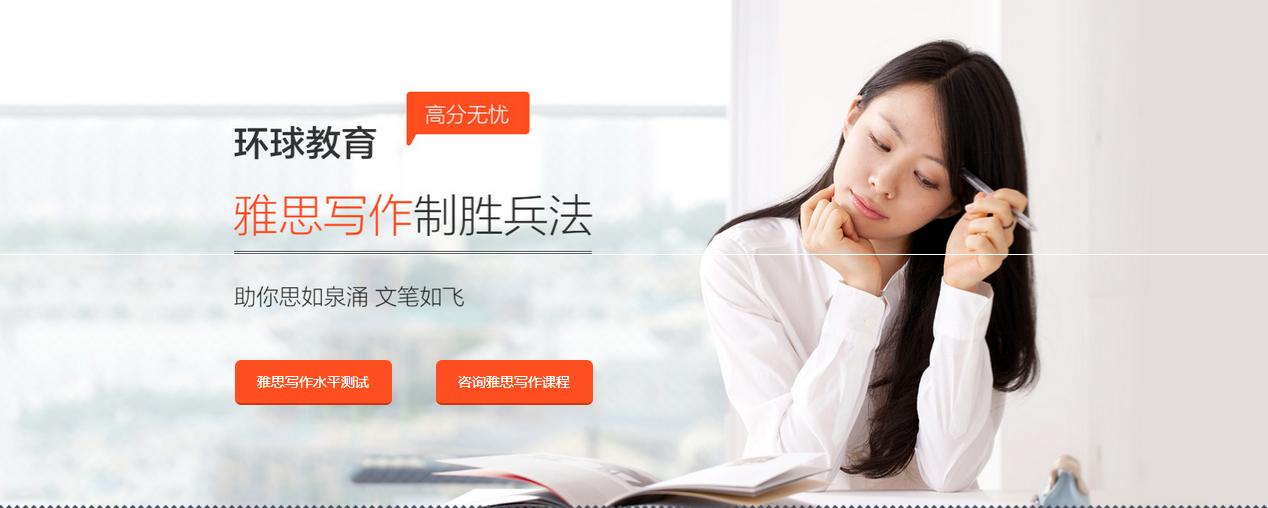 『考试动态』2017年7月ope电竞app官网考试写作话题预测