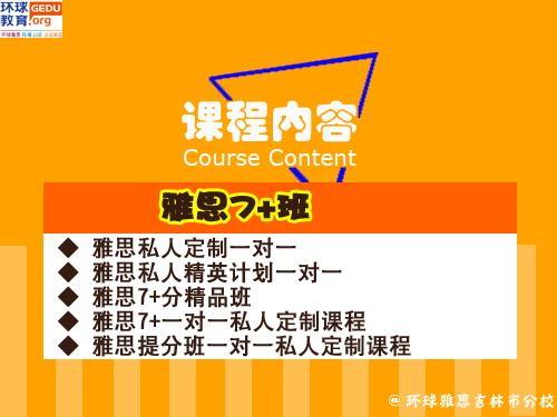 ope电竞app官网7+班